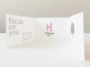 HEAVEN japan 新ブランド発表の挨拶状