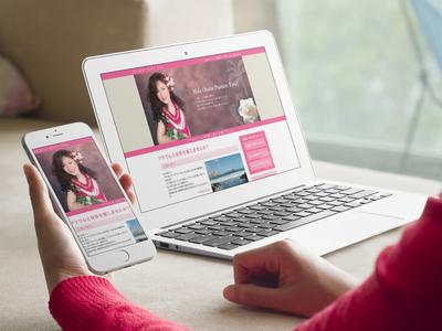 フラダンス教室ホームページ